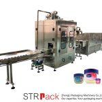 Ang Vaseline Liquid Filling Machine Awtomatikong Vaseline nga Pagpuno ug Paglamig nga Linya